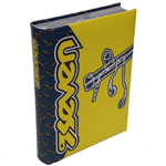 Seven Boy Diario Pocket 16 Mesi Giallo 501001703